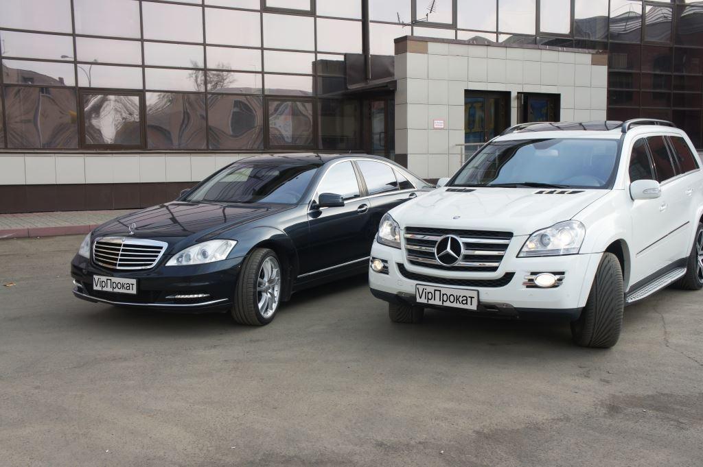 Mercedes-Benz W221 — пятое поколение флагманской серии представительских автомобилей S-класса немецкой марки Mercedes-Benz, выпускавшихся с2005 по 2013 года. Пришло на смену модели W220.