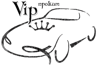 VipПрокат